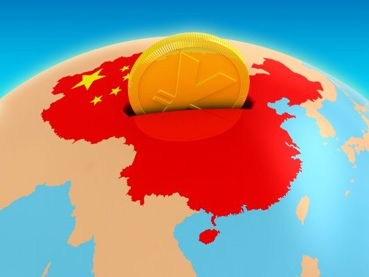 Is the RMB about to become an internationalized currency?