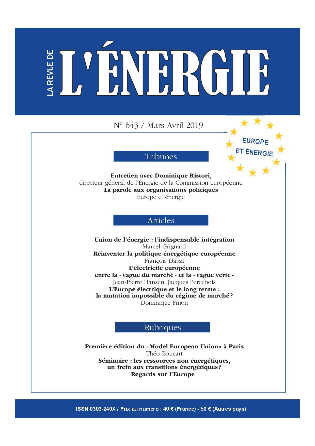 Union de l'énergie : l'indispensable intégration