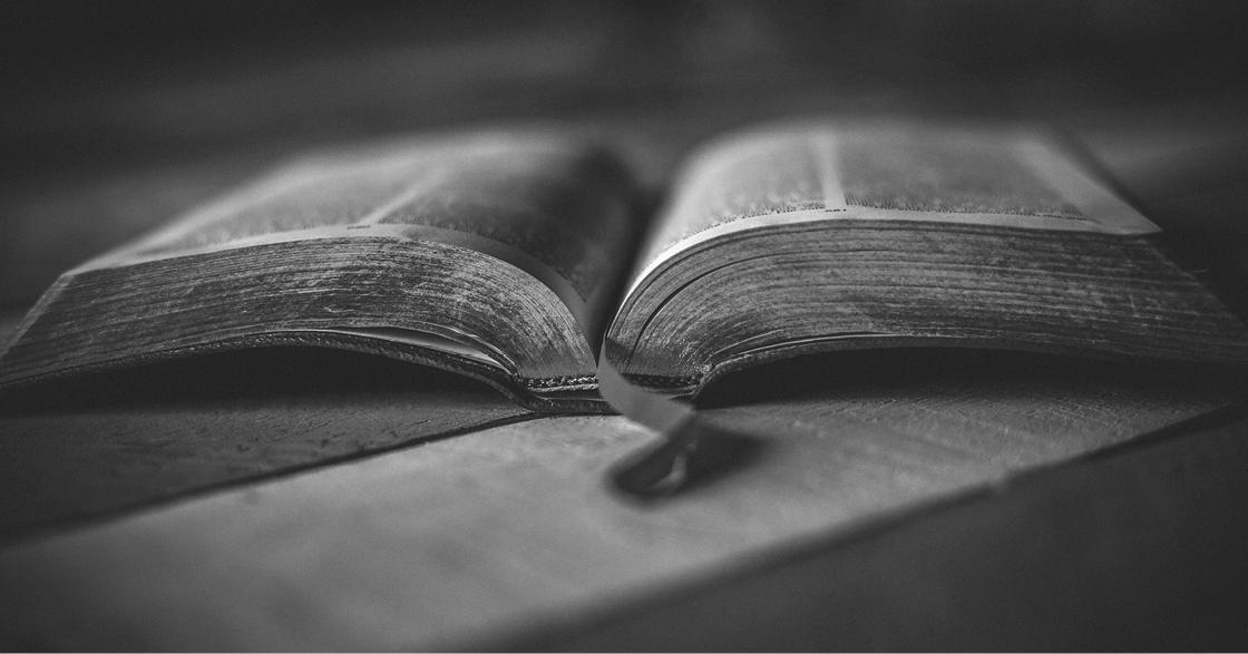 Pourquoi et comment enseigner les religions ?